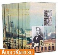 Бунин И.А. Собрание сочинений в девяти томах. Том 9. (аудиокнига бесплатно)