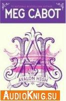 Avalon High (Audio)