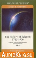 The History of Science: 1700–1900