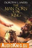 Рожденный на Царство (аудиокнига)
