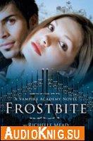 Frostbite (Audiobook)