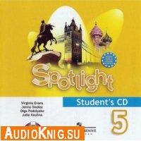 Английский в фокусе. Spotlight 5 класс