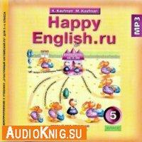 Happy English 5 класс. Аудиоприложение