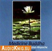 Medicine Buddha. Khenpo Konchog Gyaltshen Rinpoche.