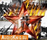 Цена Победы (Цикл передач о Второй Мировой войне): Россия и Германия: дружба отверженных