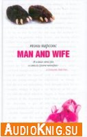 Man and Wife, или Муж и жена (аудиокнига)