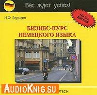 Клара Вавра - Венгерский язык Учебник для начинающих PDF MP3
