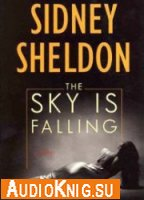 The sky is falling (audiobook)