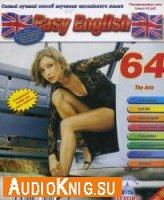 Easy English № 64