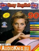 Easy English № 90 2005