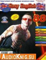 Easy English № 88 2005