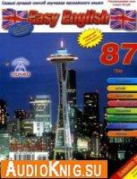 Easy English № 87 2005