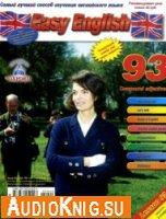 Easy English № 93 2005