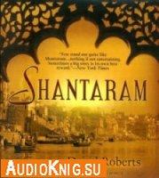 Shantaram (Audio)
