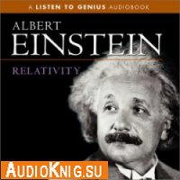 Relativity (audiobook)