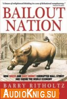 Bailout Nation (Audiobook)