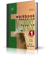 Virginia Evans, Jenny Dooley. ENTERPRISE COURSEBOOK 1-4 (PDF MP3)