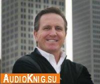 Бизнес семинары (аудиокнига)
