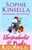 Shopaholic and Baby (Audio)