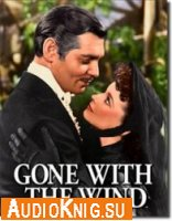 Gone With The Wind (Audio)