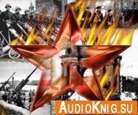 Цена Победы (Вторая мировая война): 1940-й год. Странная война СССР