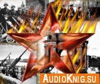 Цена Победы (Вторая мировая война): К чему готовился Сталин?