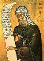 Св. Иоанн Дамаскин - Точное изложение православной веры (аудиокнига)