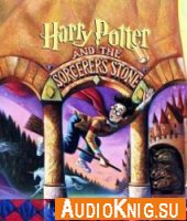 Harry Potter and the Sorcerer's Stone (Audio)