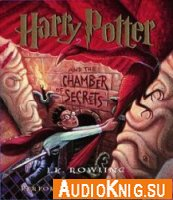 Harry Potter and the Chamber of Secrets (Audio)