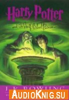 Harry Potter and the Half-Blood Prince (Audio)