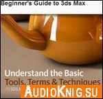 Digital Tutors Beginner's Guide to 3ds Max