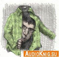 Эротика  Страница 3  Скачать аудиокниги бесплатно без