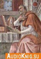 Молитвы и молитвенные рассуждения