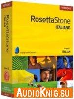 Аудио приложение к курсу Rosetta Stone V.3 Italian (Level 1)