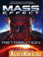 Mass Effect 3. Возмездие (аудиокнига)
