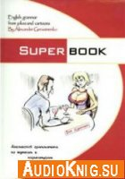 Superbook English Grammar from Jokes and Cartoons (Аудио-курс к книге)