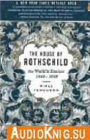 The House Of Rothschild - The World's Banker 1849 - 1999