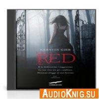 Красный Рубин (Аудиокнига)
