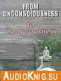 From Unconsciousness to Consciousness (Audiobook)