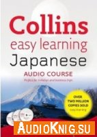 Collins Easy Learning Japanese Audio Course