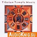 """Tibetan temple music """"Vajrayana ceremonies"""" (Audiobook)"""