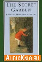 The Secret Garden (audiobook)