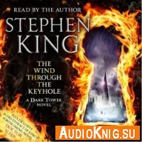 The Wind Through the Keyhole (audiobook)