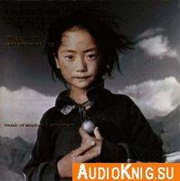 Dhama Suna (Audiobook)