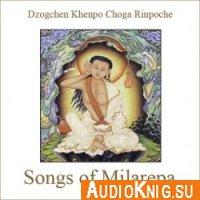 Songs of Milarepa (Audiobook)