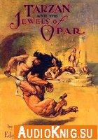 Эдгар Берроуз - Тарзан и сокровища Опара (аудиокнига)