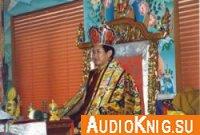 Vajrasattva (Audiobook)