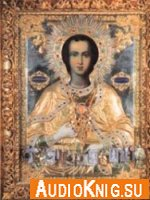 великомученика и целителя Пантелеимон