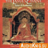 The Lama's Chant: Songs Of Awakening (Audiobook)