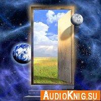 Сергей Шестопалов - Основы астрологии (аудиокнига)